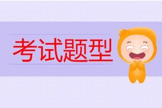 吉林省教师招聘考试试题