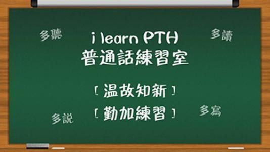 2020普通话考试之拼音的发音方法和训练技巧