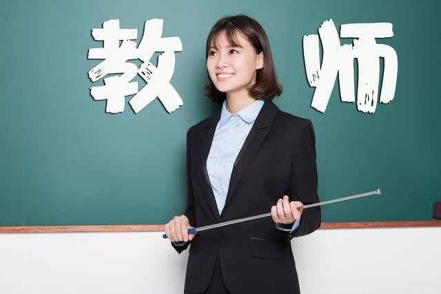 2019教师资格证考试须知!考前必看的注意事项