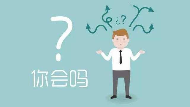 教师资格考题预测《综合素质》可能这么出题!