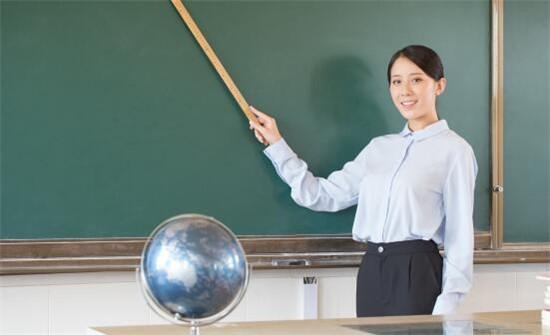 考教师资格证到底要花多少钱,聚师网为你揭秘