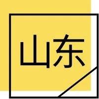 2019下半年山东教师资格证面试考试|网上报名|报名条件|面试公告