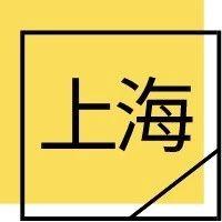 2019下半年上海教师资格证面试考试|网上报名|报名条件|面试公告
