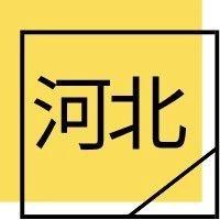 2019下半年河北教师资格证面试考试|网上报名|报名条件|面试公告