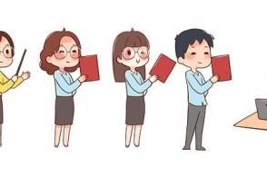 教师资格证面试板书和试讲最容易丢分的六大点