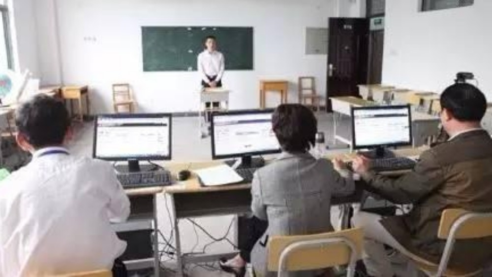 备考教师资格证面试:作为班主任,如何树立自己的权威?