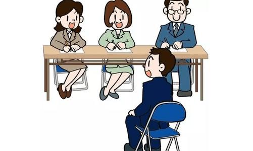 教师资格证面试主要考察哪几个要点?