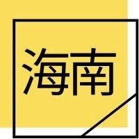 2019下半年海南教师资格证面试考试|网上报名|报名条件|面试公告