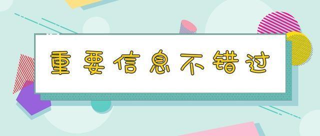 如何说好普通话?普通话学习方法