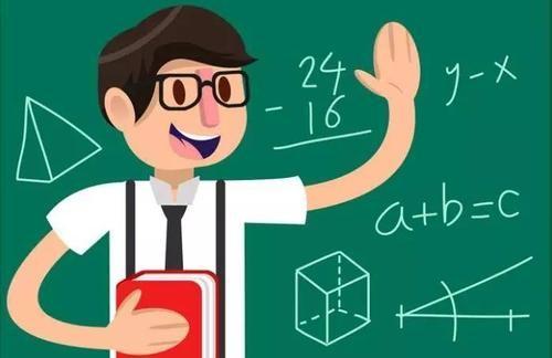 2019教师资格证面试结构化教育教学类真题02