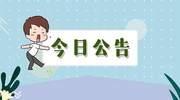 2019年郑州北大新世纪实验学校教师招聘