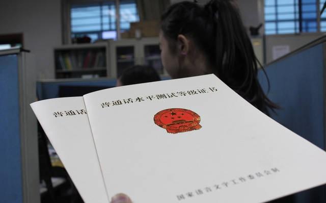 2020年贵州省通话考试报名时间