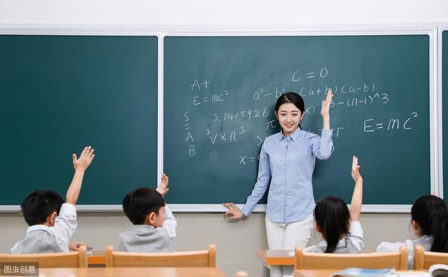 不会教师资格面试板书设计?教你六招就够了!