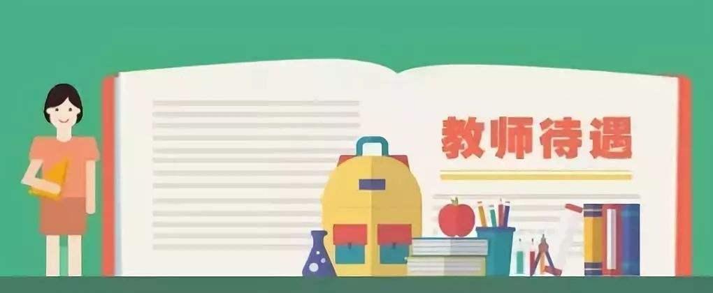 2020教师资格证人考试要求是什么_聚师网