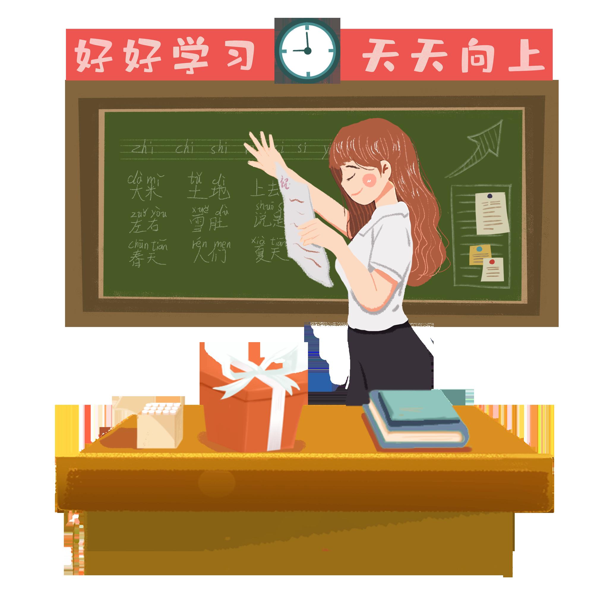 小学教师资格证报考需要什么专业和学历