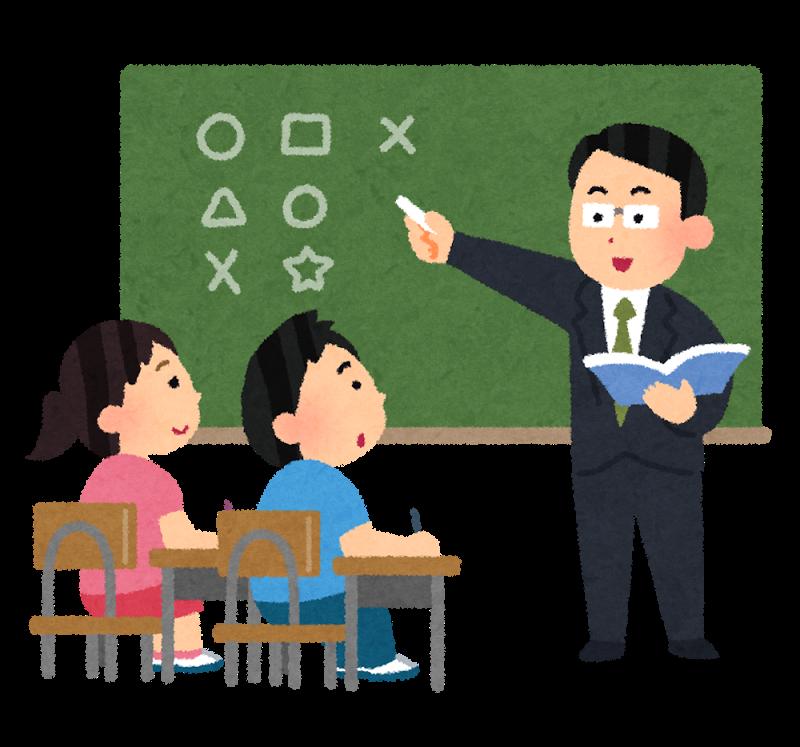 教师资格证异地报考需要哪些条件_聚师网