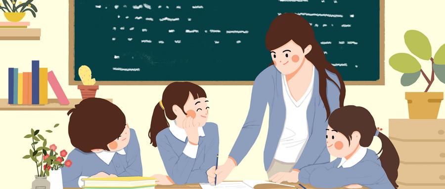 《教育类研究生和公费师范生免试认定中小学教师资格改革实施方案》教育部