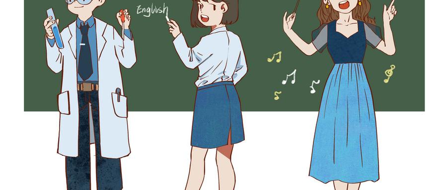 不是音体美专业可以报考音体美教师资格吗
