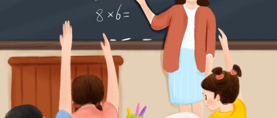 教师资格证对于师范生考都有哪些优势