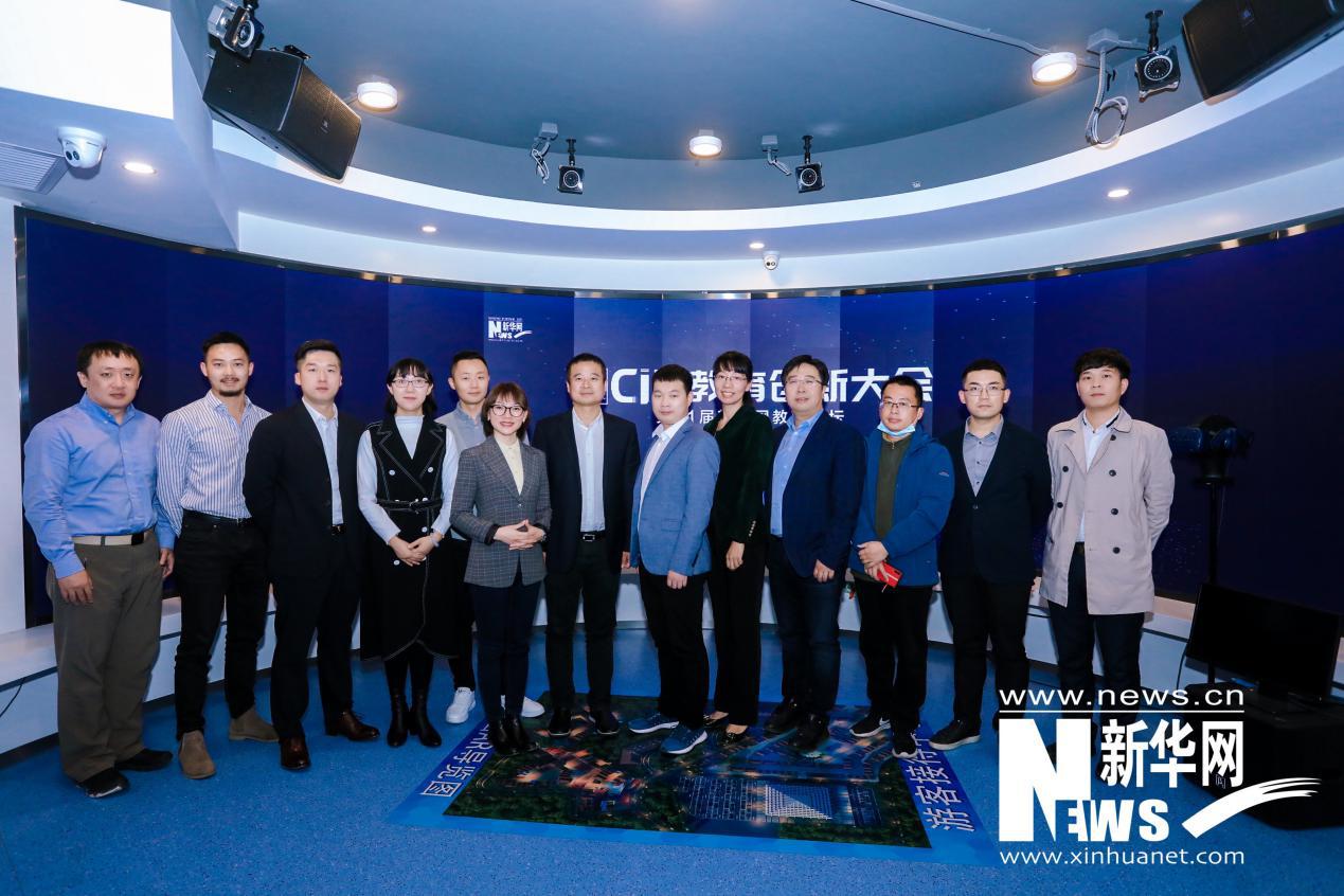 新华网教育论坛在京开幕,聚师网面向现代化谈教育企业破局点