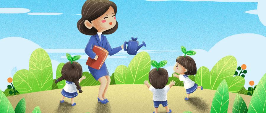 班主任怎么解决学生与科任教师之间的冲突