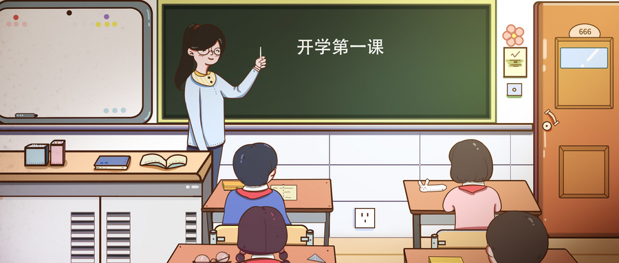 2020年下半年教师资格证面试流程