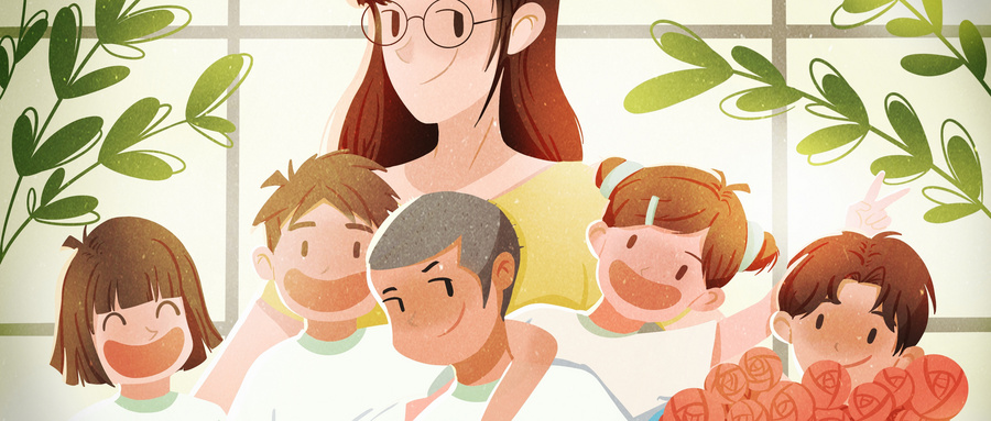 2020年下半年教师资格考试幼儿学段《幼儿保教知识与能力》试题及答案