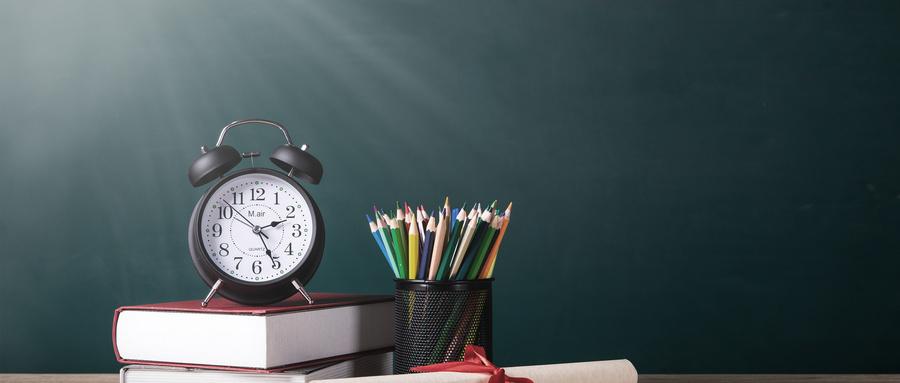 教师资格证考试报名常见问题