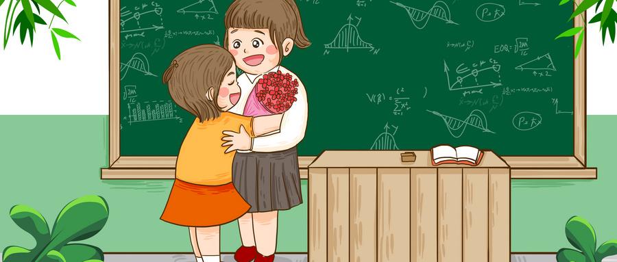 教师资格笔试综合素质知识点之学生观