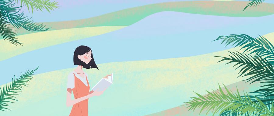 聚师课堂:教师资格证面试教案怎么写?教案写作技巧
