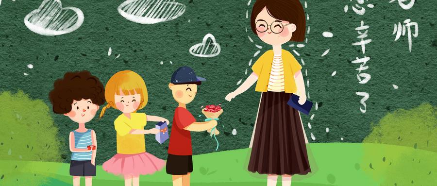 教资文化常识:中国传统节日