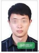 2019上半年北京教师资格证报名入口|报名时间