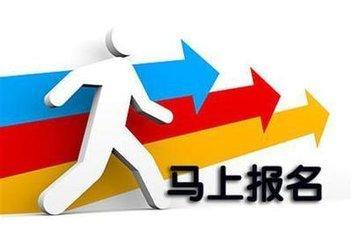 2019年上半年湖北省中小学教师资格考试笔试公告