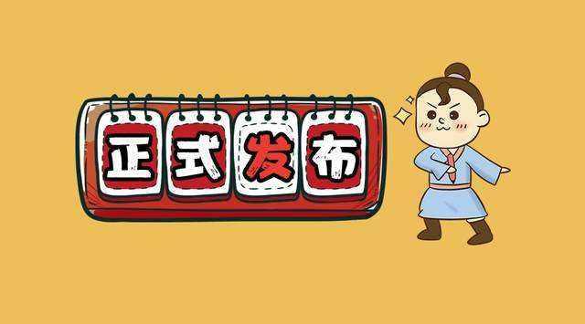 聚师网分享2017下半年河北省中小学教师资格考试面试公告