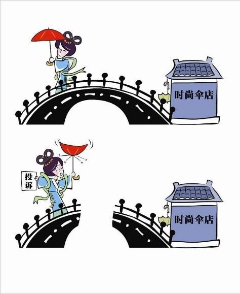 聚师网小课堂 消费者权益保护法系列(二十)