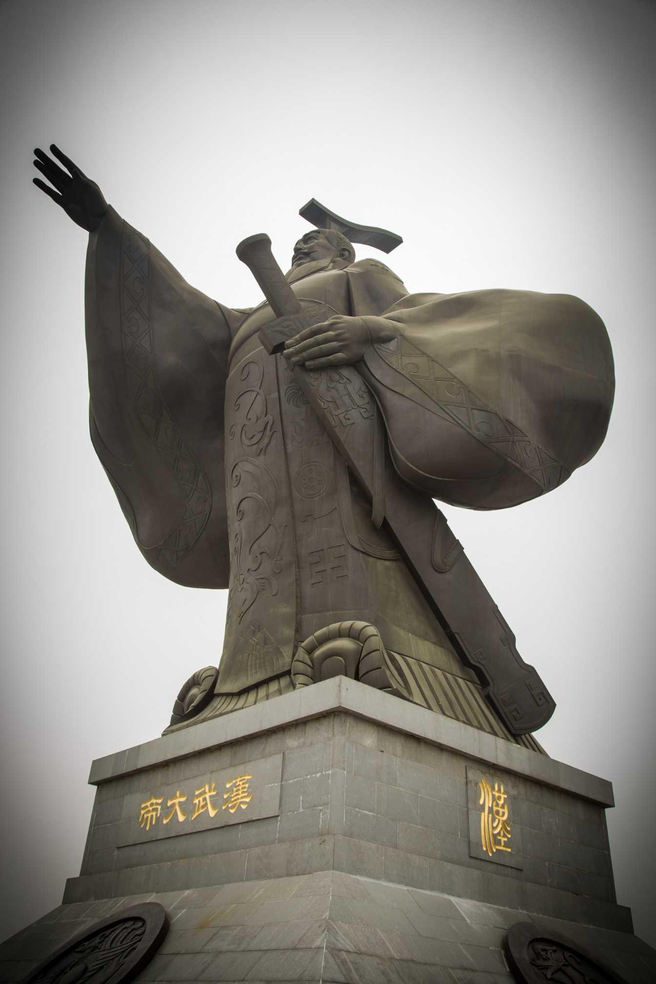 聚师网新语 千古一帝:怎么样铸就汉武帝国