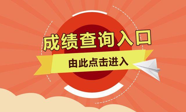 聚师网教育分享:2018上半年江西教师资格证面试成绩查询入口