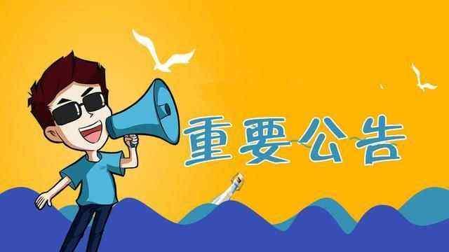 2017年上半年北京中小学教师资格考试笔试公告