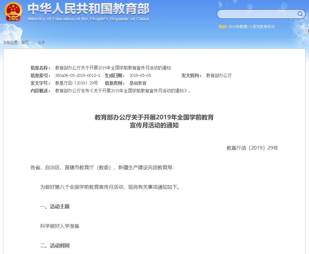 聚师网贵阳谈 我眼中教育产业的进步