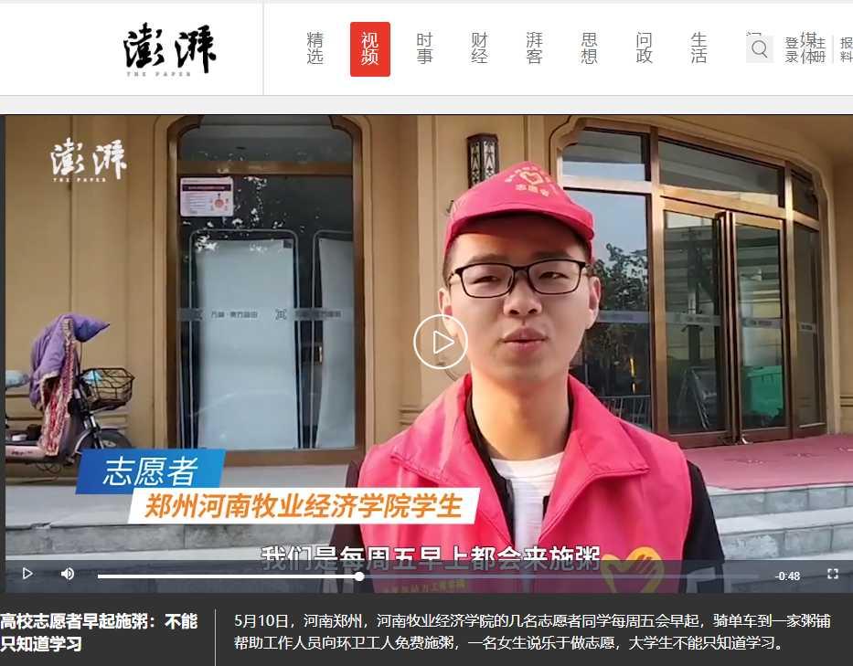 聚师网贵州谈 授业育人与教师资格证的备考学习