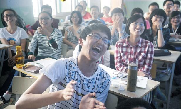 聚师网贵州谈 教师资格证教学风格的风趣
