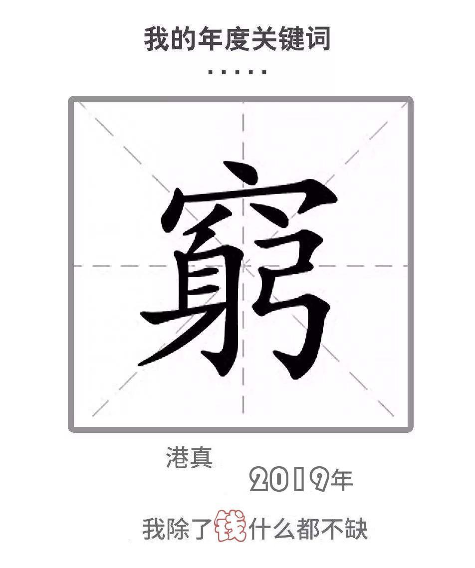 """聚师网友荟 贵州教师的""""工资日常"""""""